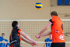 Volleyball game Royalty Free Stock Image