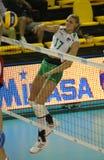 VOLLEYBALL-MEISTERSCHAFT DER FIVB FRAUEN - BULGARIEN Lizenzfreie Stockfotos