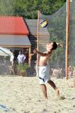 Volleyball in Moskou. Royalty-vrije Stock Afbeeldingen