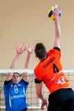 Volleyballspiel Stockfotos