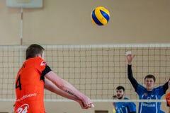 Volleyballspiel Stockbild