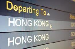 Volo che parte ad Hong Kong immagine stock