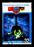 Volo spaziale della Germania di Soviet-est, serie, circa 1978 Fotografia Stock