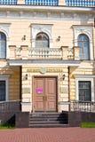 VOLOGDA, РОССИЯ - 29-ОЕ ИЮЛЯ 2016: Музей шнурка Vologda известно для своего шнурка стоковое фото