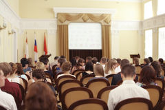 Vologda, RUSSIA – JUNE 6: Rewarding young professionals in the administration of Vologda JUNE 6, 2014 Stock Image