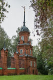 Volokolamsk der Kreml, Russland Lizenzfreie Stockfotografie