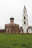Volokolamsk der Kreml, Russland Stockfotos