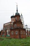 Volokolamsk der Kreml, Russland Stockbild