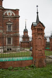 Volokolamsk der Kreml, Russland Details des alten russischen Klosters Stockfoto