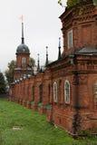 Volokolamsk el Kremlin, Rusia Foto de archivo
