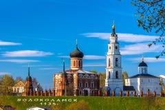 Volokolamsk Kreml, Moskva, Ryssland arkivfoto