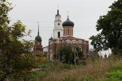 Volokolamsk Kreml, Ryssland royaltyfri fotografi