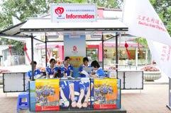 Volontaires à Pékin photos stock