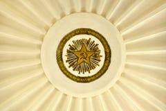 Volta della cupola con la stella del vestibolo della stazione di Smolenskaya Immagine Stock Libera da Diritti