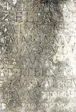 Volubilis罗马帝国废墟  库存图片