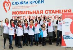 Voluntarios de los donantes Fotografía de archivo libre de regalías