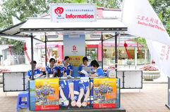 Volunteers in beijing stock photos