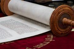 Voluta del Torah fotografía de archivo