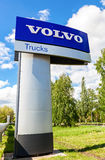 Volvo dealership sign against the blue sky Royalty Free Stock Photo