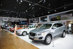 Volvo pavilion Royalty Free Stock Photos