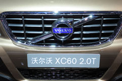 Volvo xc60 2.0t Royalty Free Stock Photos