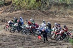 Volzhsky sand - closing season 2015. Stock Image