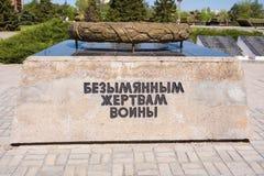 Volzhsky Wolgograd-Region Russland am 6. Mai 2017 Komplexes Erinnerungsmonument zu den Helden des Bürgerkrieges und des großen pa lizenzfreie stockfotos