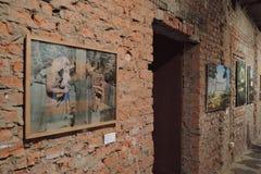 19/92 Von Anfang an Kunstausstellung in Moskau Lizenzfreies Stockbild
