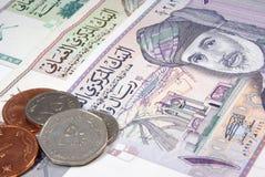 Von Oman Rial Stockfoto