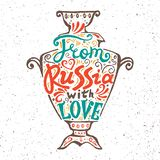 Von Russland mit Liebe Kreative dekorative Schlagzeile stock abbildung