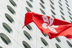 Voo da bandeira de Hong Kong fora da casa de Jardine, distrito central, Hong Kong Foto de Stock