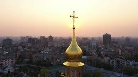 Voo do zang?o em torno da catedral de Sophia de Saint, Kiev, Ucr?nia vídeos de arquivo