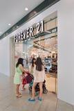 Voor altijd 21 afzet, Livat-Winkelcomplex, Peking, China Stock Foto