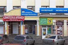 Voor huurgebouw op de straat Batiushkov in Vologda, Rusland stock afbeeldingen