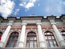 Voor kant van een gebouw Stock Foto