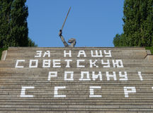 Voor ons Sovjetgeboorteland! Stock Afbeelding