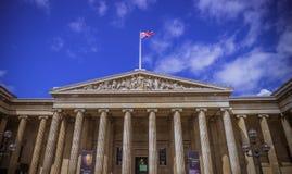 Vooraanzicht van Brits museum Stock Fotografie
