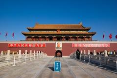 Vooraanzicht van mensen Tian'an Stock Foto's