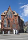 Voordelig Huis Z A Pertsov in Moskou Royalty-vrije Stock Foto's