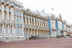 Voorgevel Catherine Palace, St. Petersburg Stock Afbeeldingen