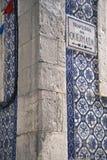 Voorgevel met muurtegels Royalty-vrije Stock Afbeeldingen