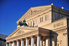 Voorgevel van Bolshoi-theater in stad van Moskou Royalty-vrije Stock Foto