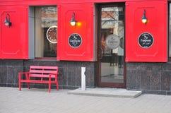 Voorgevel van coffeeshop Stock Foto's