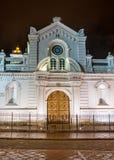 Voorgevel van een oude koloniale kerk Royalty-vrije Stock Afbeeldingen