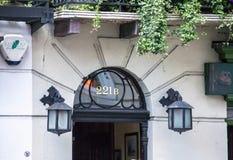 Voorgevel van het het huis en museum van Sherlock Holmes in 221b Baker Street Royalty-vrije Stock Foto's