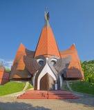 Voorgevel van Lutheran Kerk van Siofok, Hongarije Royalty-vrije Stock Afbeeldingen