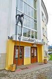 Voorgevel van Novgorod-centrum van eigentijdse kunst met moderne ongebruikelijke metaalbeeldhouwwerken bij de ingang in Veliky No Royalty-vrije Stock Foto's
