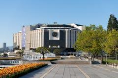 Voorkant van Nationaal Paleis van Cultuur, Sofia bulgarije Stock Afbeeldingen