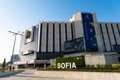 Voorkant van Nationaal Paleis van Cultuur, Sofia bulgarije Royalty-vrije Stock Foto