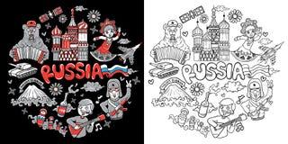 Voorraadillustratie van geïsoleerde de reeks van het het pictogramweb van Rusland stock afbeelding